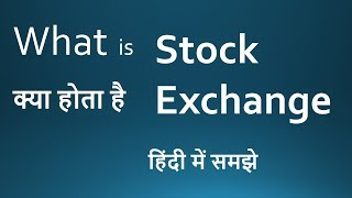 What is Stock Exchange Hindi | What is BSE and NSE | Understand Indian Stock exchange Hindi |
