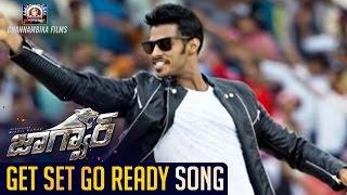 Get Set Go Ready Song Trailer   Jaguar Telugu Movie Songs   Nikhil Kumar   Deepti Sati   SS Thaman