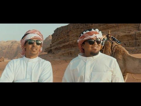 Xxx Mp4 Jordindian Smoke Shisha Play Fifa Official Music Video SSPF 3gp Sex