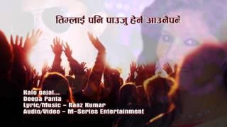 New Nepali Superhit Song Malai Pani Kalo Gajal by Deepa Panta