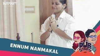 Ennum Nanmakal - Dubstars - Kappa TV
