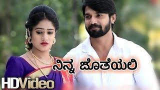 Padmavathi Serial | Jothe Jotheyali | New Kannada WhatsApp Status Song | By Sangamesh Gsp