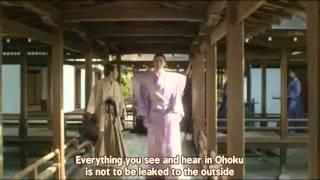[azuleanna] Ohoku trailer.avi
