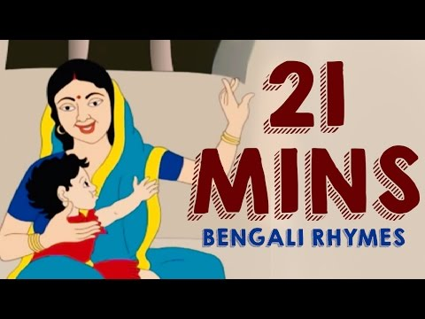 Bengali Children Rhymes | 15 Bengali Rhymes for Children | Bangla Nursery Rhymes & Baby Songs