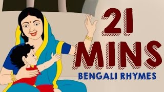 Bengali Children Rhymes Collection | 15 Bengali Rhymes by Kid Rhymes