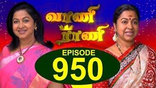 Vaani Rani - Episode 950 13/05/2016