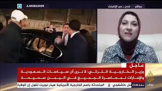 المسائية .. وقفة احتجاجية من مصريين أمام جامعة كينغز كوليدج لرفض زيارة وفد برلماني