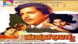 Makkala Bhagya | Kannada Full Movie Online HD | Vishnuvardhan | Bharathi | Dwarakish