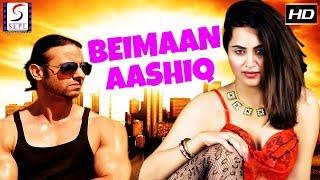 Beimaan Aashiq  - Bollywood Latest Full Movie | Hindi Movies 2018 Full Movie HD