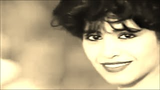 Ofra Haza - Give Me A Sign (Lyrics Eng, Ro, Hu)