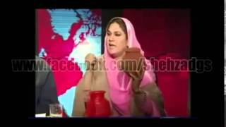 Ghair Parlaymani - The Best of Pakistani Politicians fighting and abusing on TV!