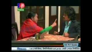 Bangla Natok Long March 124 www.addamoza.com