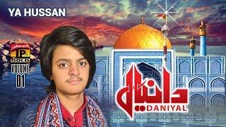 Ya Hussain Ya Hussain - Daniyal