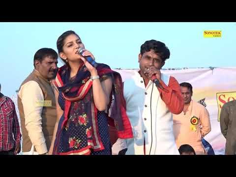 Xxx Mp4 Patla Dupatta Tera Muh Deekhe Sapna Chaudhary Amp Papsi New Haryanvi Ragni 2018 3gp Sex