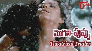 RGV's Mogali Puvvu Theatrical Trailer | Sachiin Joshi | Kainaat Arora | Meera Chopra
