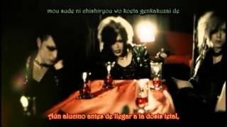[DIAURA] SIRIUS sub español