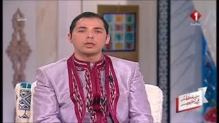 برنامج رمضان في تونس | الحصة الثالثة
