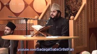 :: Recitation by AlSheikh Qari Syed Sadaqat Ali :: Interfaith Program UK -- July 10, 2011 -- (Day1)