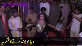 Mujra Dance at wedding mehandi night 2017 very hooot nights