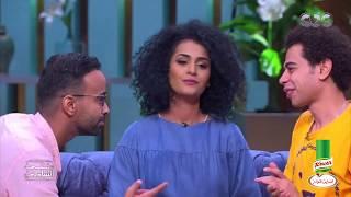 إجابات مضحكة من نجوم SNL بالعربي في تحدي معكم منى الشاذلي