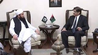 Maulana Tariq Jameel Sb Meeting With The Chief Minister Sindh Syed Murad Ali Shah