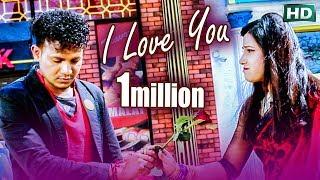 I Love You | New Romantic Song by Humane Sagar | Soumyaraj & Leena