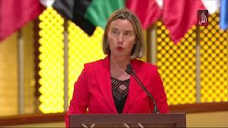 كلمة الممثل الأعلى للسياسة الخارجية والأمنية في الاتحاد الأوروبي فيديريكا موجريني في القمةالعربية 29