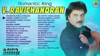 Romantic King V. Ravichandran | Crazy Star V. Ravichandran Hit Kannada Song