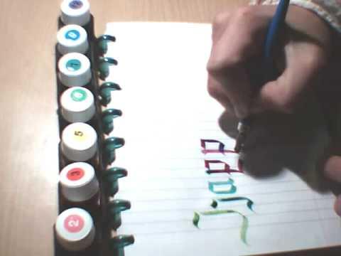 Xxx Mp4 Calligraphy Happy New Year 3gp Sex
