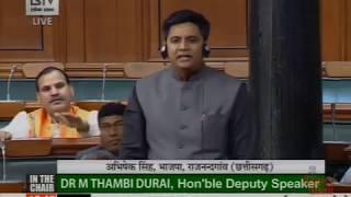 Abhishek Singh (BJP) Speech in Lok Sabha