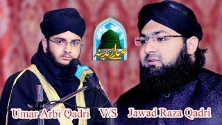Best Naqabat Of Umar Arbi Qadri | Wah Kia Jood o Karam | Best Rubai Jawad Raza Qadri | 2016