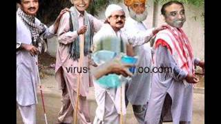 Munni Badnam Pak Politations Funny Song 2 Remix By Sarfraz Raja