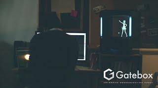 Gatebox - Concept Movie 2nd_english