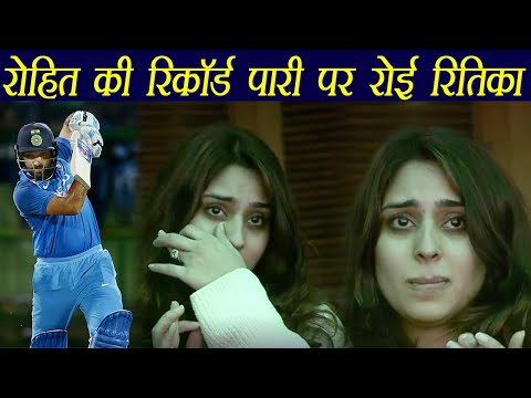 Xxx Mp4 IND Vs SL 2nd ODI Rohit Sharma S Wife Ritika Cries As He Slams 3rd Double Ton वनइंडिया हिंदी 3gp Sex