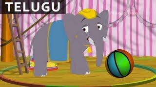Enugua /Elephant - Bala Anandam - Telugu Nursery Rhymes/Songs For Kids