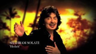 Shahram Solati - Hedieh OFFICIAL VIDEO HD