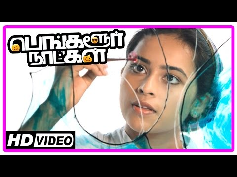 Xxx Mp4 Bangalore Naatkal Tamil Movie Sri Divya Special Scenes Arya Bobby Simha Rana Samantha 3gp Sex
