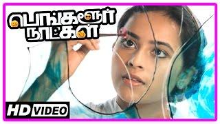 Bangalore Naatkal Tamil Movie | Sri Divya Special Scenes | Arya | Bobby Simha | Rana | Samantha