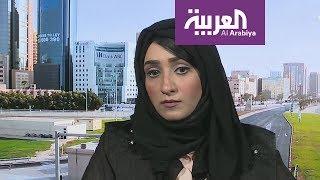تفاعلكم : البحرين تتهم حسابات قطرية بمحاولة تعكير علاقاتها بالسعودية