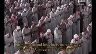 الشيخ ماهر المعيقلي سورة الذاريات  صلاة التراويح 1430 هـ