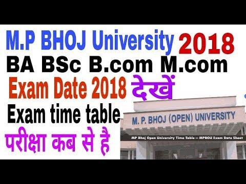Xxx Mp4 Bhoj University Time Table 2018 MP Bhoj University Exam Time Table 2018 3gp Sex