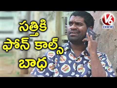 Xxx Mp4 Bithiri Sathi Satire On Call Centers Phone Call Harassment Teenmaar News V6 News 3gp Sex