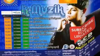 Sunday CD Vol 205 Full Album