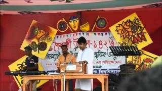 30 Seconds of Koushik Chandra's performance in Bengali New Year 1423.