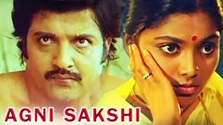 Agni Sakshi | Full Tamil Movie | Sivakumar, Saritha | K. Balachander