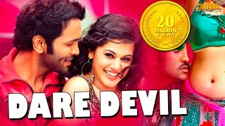 Dare Devil Hindi Dubbed Full Movie | Taapsee, Vishnu