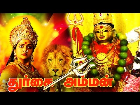 Xxx Mp4 Durgai Amman Tamil Super Hit Divotional Movie Tamil Super Hit Amman Full Movie 3gp Sex
