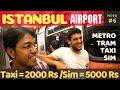 Istanbul Ataturk Airport - ATM   Tourist Sim   Taxi & Metro   Istanbul Airport to Sultan Ahmet