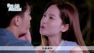 Refresh Man ep 12  後菜鳥的燦爛時代 12