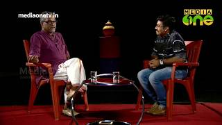 TP Rajeevan in View Point (Episode 276)